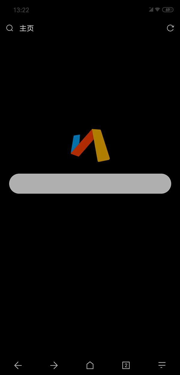 ia浏览器 3.9.0