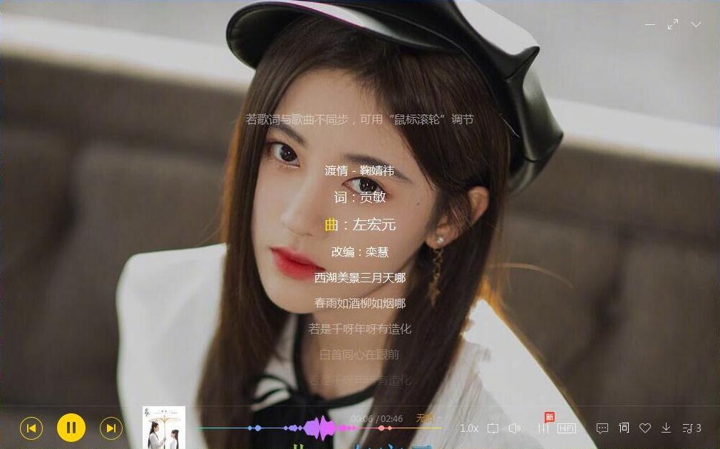 酷我音乐9.0.4.0_W4_豪华VIP破解版